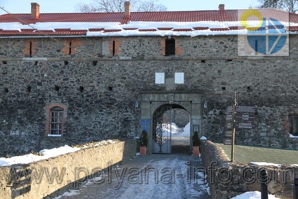 Екскурсія.Ужгородський замок.